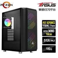 【華碩平台】R7八核{神冰天將}RTX3080獨顯電玩機(R7-5700G/16G/512G_SSD/RTX3080-10G)