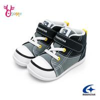 Moonstar月星童鞋 寶寶鞋 男女童運動鞋 高筒機能鞋 機能矯正鞋 足弓鞋墊 寬楦 小童 K9670#灰色