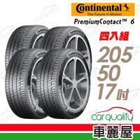 【Continental 馬牌】PremiumContact PC6 舒適操控輪胎_四入組_205/50/17(車麗屋)