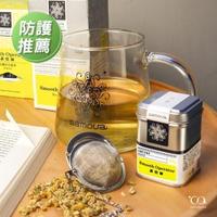【samova 歐洲時尚茶飲】有機洋甘菊茶/無咖啡因/單一成分/Smooth Operator 調情師(Tea Tin Mini系列)