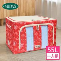 【購得樂】雙開式百納箱-55L單件(收納箱 / 整理箱 / 置物箱)