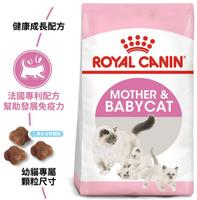 小Q狗~ROYAL CANIN法國皇家.FHN健康呵護貓系列【BC34離乳貓】4KG /幼貓飼料