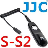 【JJC】Sony副廠快門線S-S2(相容索尼原廠RM-VPR1拍照功能適a1 a7 a7R a7S a9 II III IV a6600 a6100 ZV-1)