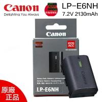 【eYe攝影】現貨 原廠電池 Canon LP-E6NH LPE6NH 高容量 2130mAh Canon R5 R6