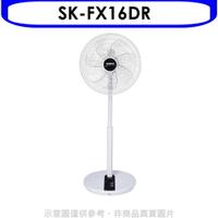 樂點3%送=97折聲寶【SK-FX16DR】16吋DC變頻節能遙控立扇電風扇