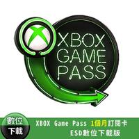 【XBOX】ONE Game Pass訂閱卡-1個月ESD數位下載版