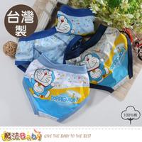 【魔法Baby】男童內褲 四件一組 台灣製哆啦A夢正版純棉三角內褲(k50960)