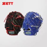 【ZETT】330系列棒壘開指手套(BPGT-33011)