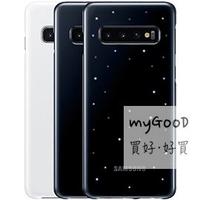 [台灣公司貨] Samsung 三星 Galaxy S10 原廠LED智能背蓋