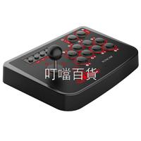 拳皇97街機街霸格斗搖桿搖臺適用PC電腦 PS3 PS4 SWITCH游戲機三
