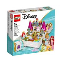 【LEGO 樂高】積木 Disney 迪士尼 系列 愛麗兒貝兒仙杜瑞拉蒂安娜 口袋故事書43193(代理版)