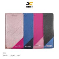 SONY Xperia 10 II XMART 磨砂皮套 掀蓋 可立 插卡 撞色 手機殼 保護殼