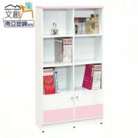 【文創集】雪莉 環保2.7尺南亞塑鋼二門書櫃/收納櫃