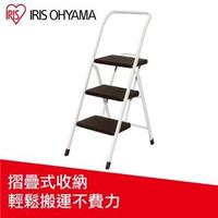 【IRIS】安全三階摺疊梯 OSU-3(折疊梯/摺疊梯/安全梯/扶手梯/工作梯/踏板梯)