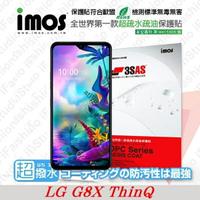 【愛瘋潮】99免運 iMOS 螢幕保護貼 For LG G8X ThinQ (主螢幕+第二螢幕+鏡面) iMOS 3SAS 防潑水 防指紋 疏油疏水 螢幕保護貼