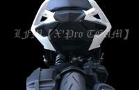 【LFM】SYM DRG DRG158 燻黑 尾燈殼 後燈殼 後方向燈殼 貼黏式 後燈罩