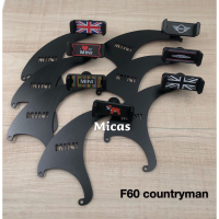 Micas / MINI COOPER / F60 countryman專用手機架/ 七種夾頭選擇