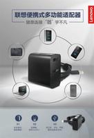 攜便型 全新 原廠 聯想 Lenovo ThinkPad 變壓器 65W 旅行組 20V 3.25A 方頭 Z500 G500 T550 S440 M490S T550 T460S Flex 14 15 Yoga 2 Pro 11 11s 13 Helix X1 T550 T460S L440 L450 L540 S431