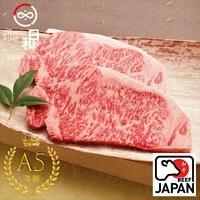 【日和RIHE】日本頂級A5和牛 沙朗牛排300g/400g 冷凍免運
