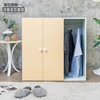【南亞塑鋼】防水3尺二門一格組合式塑鋼衣櫃/雙吊桿塑鋼收納衣櫃(白色+粉黃色)