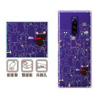 【反骨創意】SONY 全系列 彩繪防摔手機殼-鼠鈔票(Xperia5II/Xperia10III/Xperia1III/XZ3)