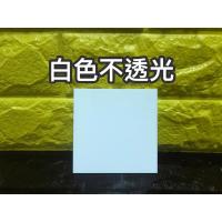 【現貨】厚度2mm 透明/黑色/白色壓克力板 A4尺寸壓克力板 黑白倒影板 現貨供應可