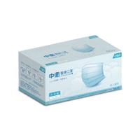CSD中衛 醫療口罩-天空藍(50片x 1盒入)