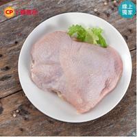 【可刷卡】Costco代購-卜蜂 冷凍 去骨雞腿肉 2.5公斤 X 6入 宅配免運