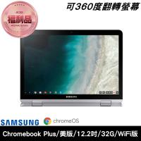 【SAMSUNG 三星】福利品 Chromebook Plus 12.2 吋 32G WiFi版 美版 平板電腦(可360度旋轉螢幕)