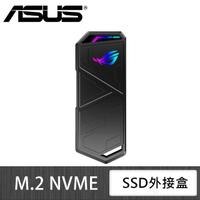【ASUS 華碩】ROG Strix Arion M.2 NVMe SSD 外接盒