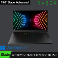 【Razer 雷蛇】Blade Advanced 15.6吋 電競筆記型電腦_RZ09-0367BTC3-R3T1(i7-10875H/16G/1TB/RTX3070)