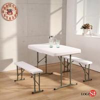 【LOGIS】折合升降桌椅組 防水輕巧 1桌2椅(折疊收納 書桌椅 活動桌椅)