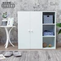 【南亞塑鋼】防水3尺二門三格組合式塑鋼衣櫃/單吊桿收納衣櫃(白色)