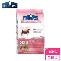 【BLUE BAY 倍力】S30狗飼料 雞肉《心血管保健配方》16KG
