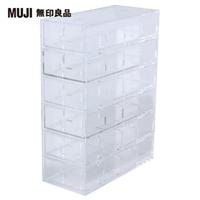 【MUJI 無印良品】可縱橫擺放壓克力小物收納盒/6層