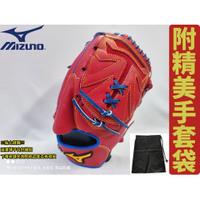 投手手套 MIZUNO投手手套 美津濃 硬式 棒球 內野 全牛 STARIA 1ATGH21501-3 大自在