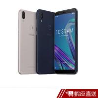 ASUS ZenFone Max Pro ZB602KL 3G/32G 大電量手機  現貨 蝦皮直送