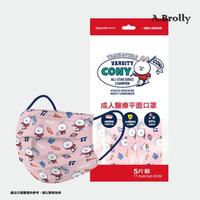 台灣康匠 醫療口罩(未滅菌) LINE 兔兔 成人/兒童 平面口罩 醫療口罩 5入
