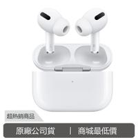 Apple AirPods Pro 蘋果原廠 藍芽耳機 台灣蘋果公司貨 全新未拆 可買 左耳 右耳 充電盒 免運費