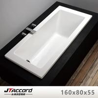 【JTAccord 台灣吉田】T131-160-80 長方形壓克力浴缸(嵌入式空缸)