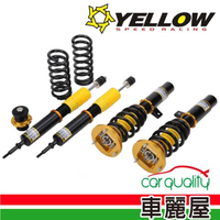 【YELLOW SPEED 優路】YELLOW SPEED RACING 3代 避震器-道路版(適用於豐田PREVIA 08年式)