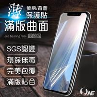【滿版修復膜網路價】LG G8X ThinQ 滿版修復膜 霧面/透明/鑽石保護貼
