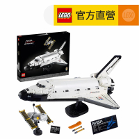 【LEGO 樂高】Creator Expert NASA Space Shuttle Discovery 10283 發現號 太空梭(10283)
