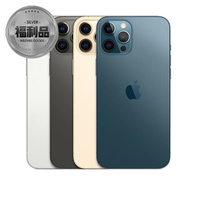【Apple 蘋果】福利品 iPhone 12 Pro Max 256G 6.7吋手機(電池100% 外觀無傷 原盒原保)