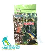 藍亞仕中大型長尾鸚鵡穀物飼料