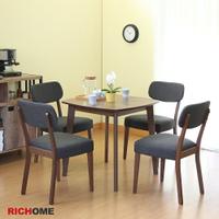 餐桌 餐桌椅 一桌四椅 餐廳 廚房 【RICHOME】 TA318WN+CH1225 《艾咪餐桌椅組 (一桌四椅)》