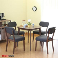 【RICHOME】艾咪小套型餐桌椅組(一桌四椅)