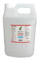 南太 防疫酒精 清潔用75%酒精 4公升/桶(超取限一瓶)