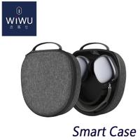 【WiWU】智能休眠耳機收納包Smart Case(適用於AirPods MAX)