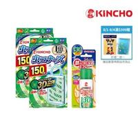 【日本金鳥KINCHO】防蚊噴霧掛片任選三件(防蚊掛片150日/防蚊噴霧130日)